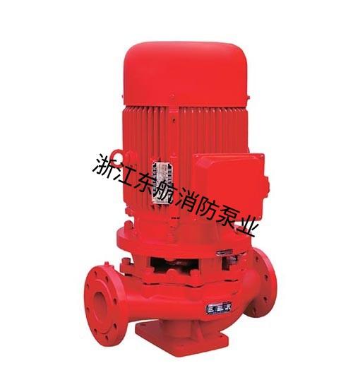XBD系列立式消防专用泵