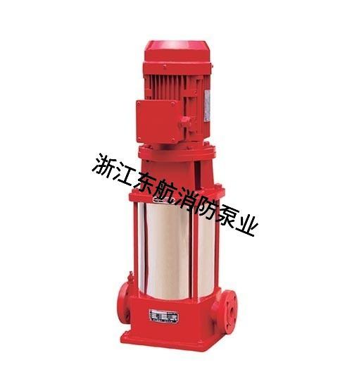 XBD-G-LD系列管道消防泵