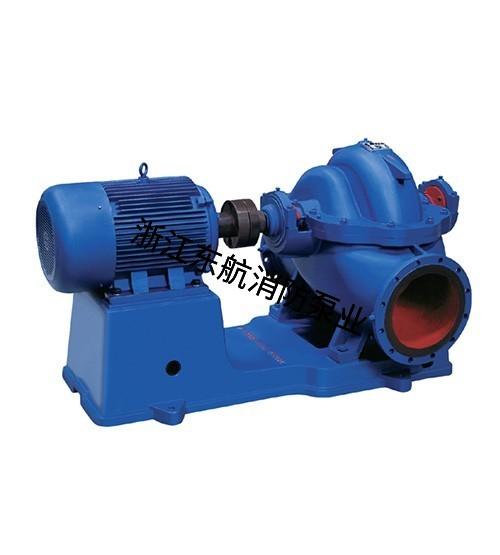 S(CS)型双吸离心泵