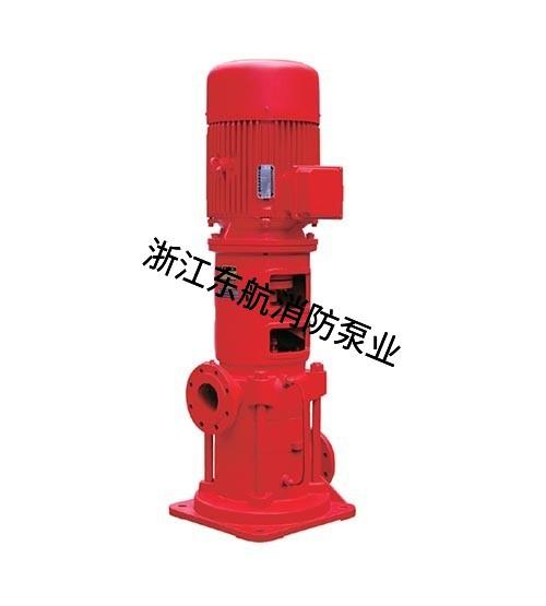 XBD-V系列立式多级消防泵