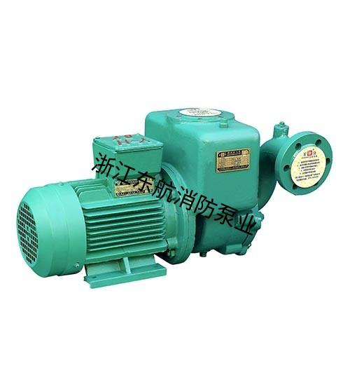 CWX型自吸式离心旋涡泵